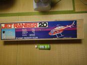 JetRanger_040