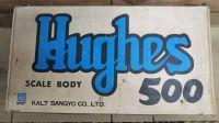 Hughes_500_209